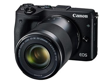 7453e1faeaa9a Canon to Debut Full-Frame Mirrorless Model at Photokina
